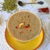 Indian Moong pudding